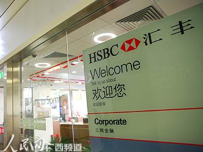 广西南宁东盟图片; 汇丰银行香港总部大厦--科技