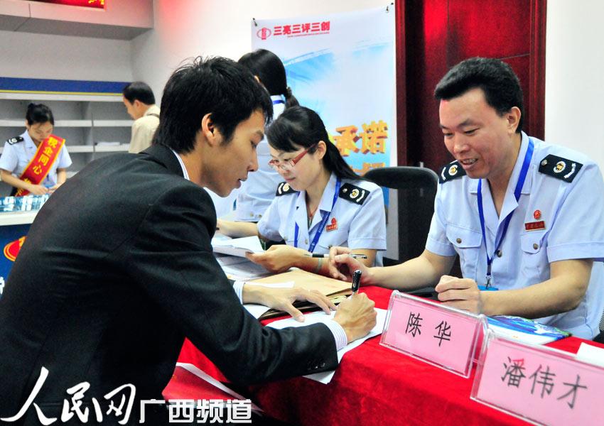 广西地税直属局_四川省地税直属分局_地税发票