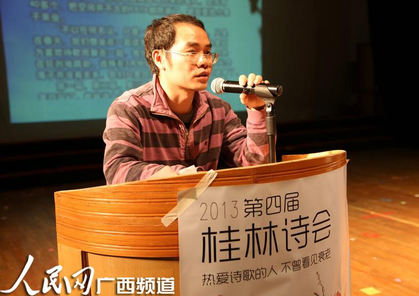 著名诗人刘春主持诗歌朗诵会图片