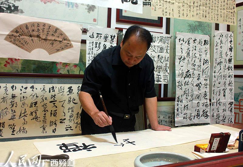 【原创】七绝——琴棋书画五首 - 明鸣名 - 明鸣名的博客