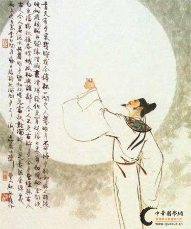 李白学习简笔画