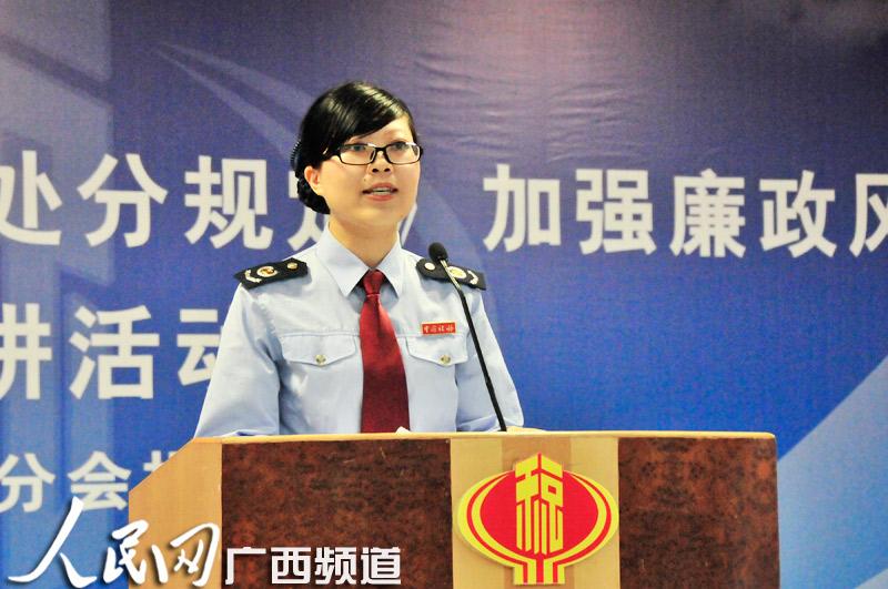 广西地税直属_四川省地税直属分局_地税标志