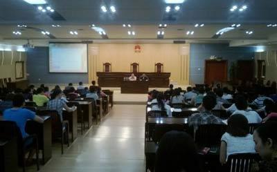 广西大学法学院成功举办学术讲座