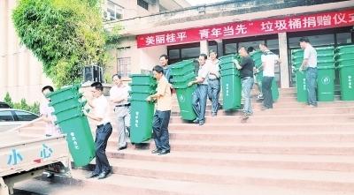 桂平市捐赠400多只垃圾桶给部分乡镇