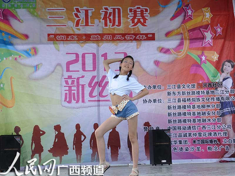 模特走秀出丑图片; 新丝路中国少儿模特