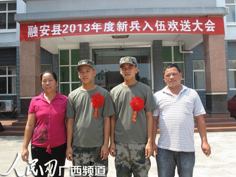 图为侗族双胞胎兄弟临行前与父母亲留影