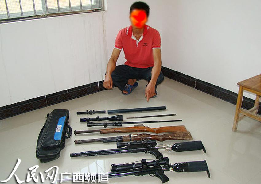 收藏狙击气枪被拘