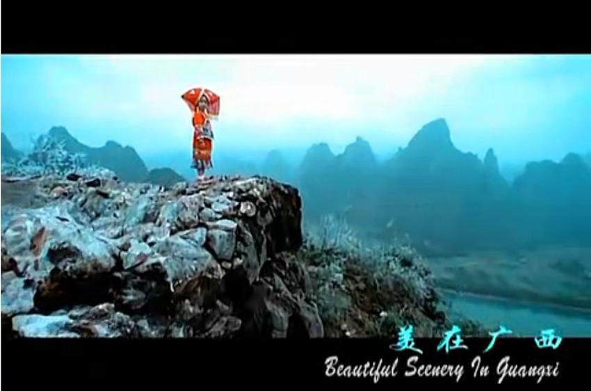 《美在广西》旅游形象宣传片【2】