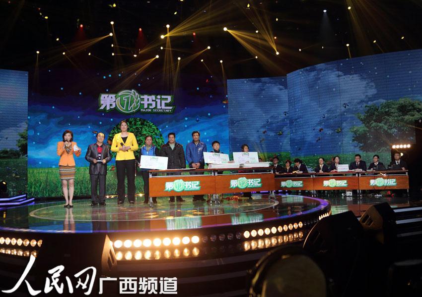 高清:广西卫视《第一书记》倡导公益慈善 牛群跨界主持