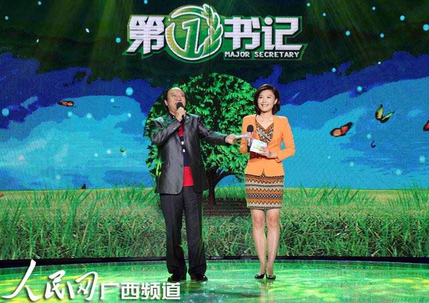 高清:广西卫视《第一书记》倡导公益慈善 牛群跨界主持【2】