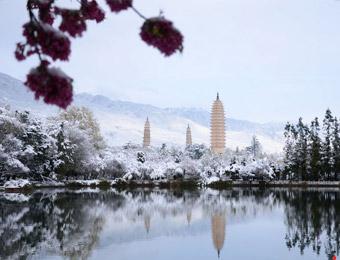 图说中国:雪中的大理三塔公园