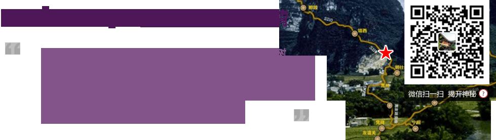 """除了傲放的木棉花,木棉长廊上的""""老木棉""""景区内还设传统石雕,木雕,瓦"""