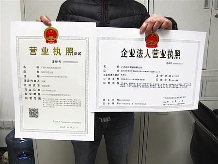 3月1日起广西启用新版营业执照 全区企业年检