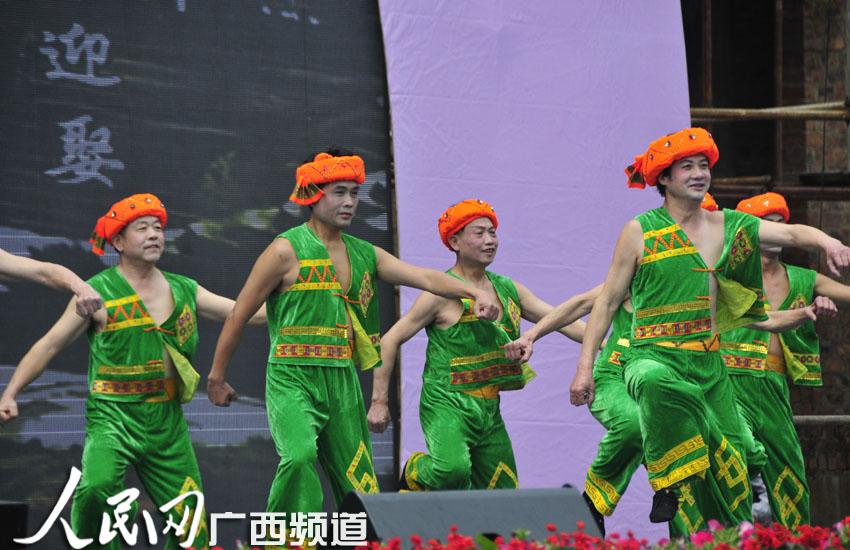 桂林秀峰三月三高潮迭起600余名少数民族舞歌词包流行语表情图片