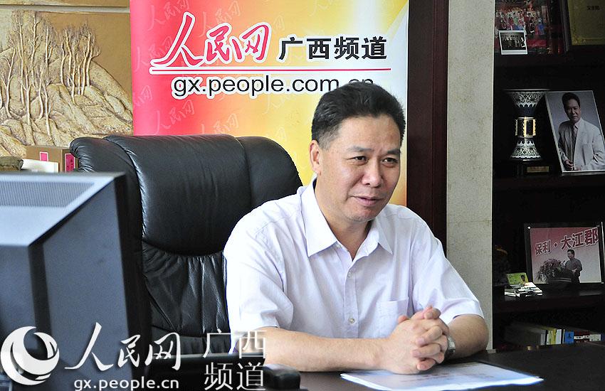广西保利置业集团董事长吴光明接受人民网专访