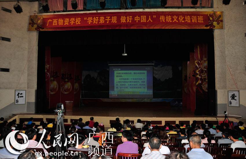 广西物资学校邀请秦皇岛民族