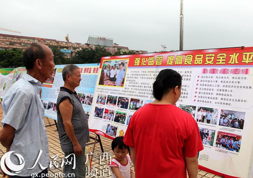 平南县浩瀚举行食品装置然宣传周活触动