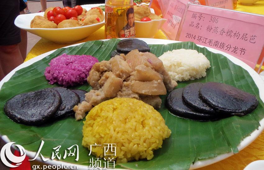 """美食上的环江:""""五香""""美食受热捧【8】舌尖的万科图片"""