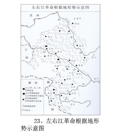 源:广西来人民出版社