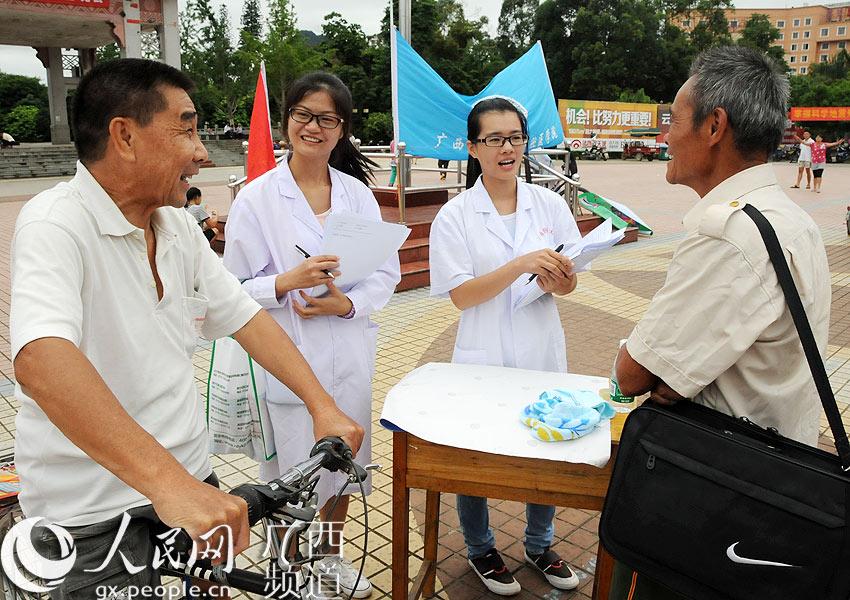 """广西医科大口腔医学院大学生""""三下乡""""展身手【4】"""