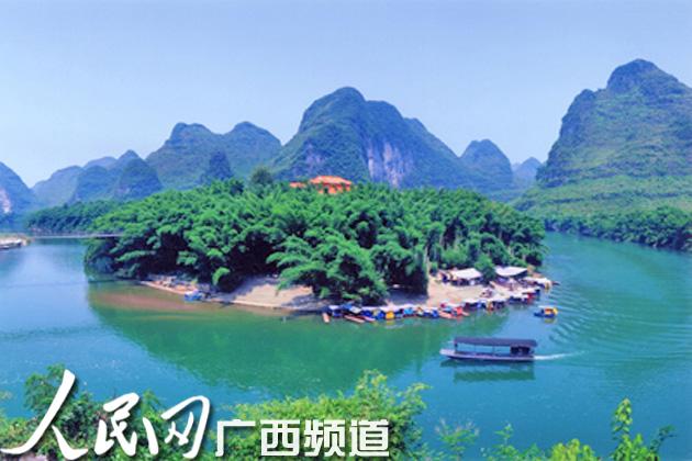 壮族歌仙刘三姐故乡——广西宜州市面向全国征集城市形象宣传广告词启