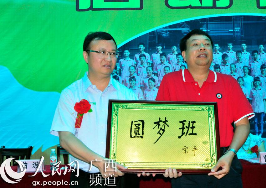 """总捐资120万元的都安中学""""圆梦班""""将使都安这个壮乡偏僻的瑶族自治县"""