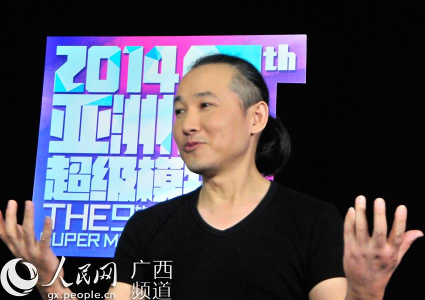 中國著名時裝設計師姚鋒