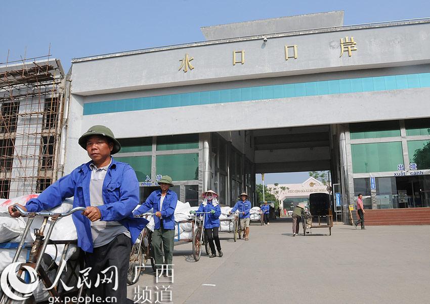 龙州县水口口岸--人民网广西频道--人民网
