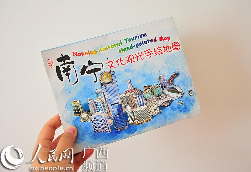 广西手绘地图大赛