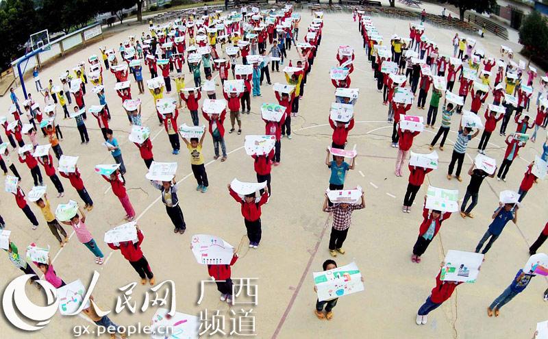 """广西:山区学生手绘""""中国梦""""【2】"""