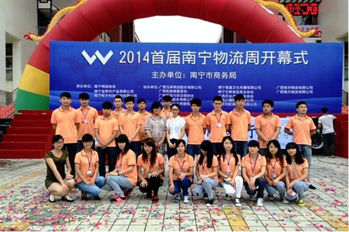 广西交通技师学院物流专业师生参加南宁物流周活动