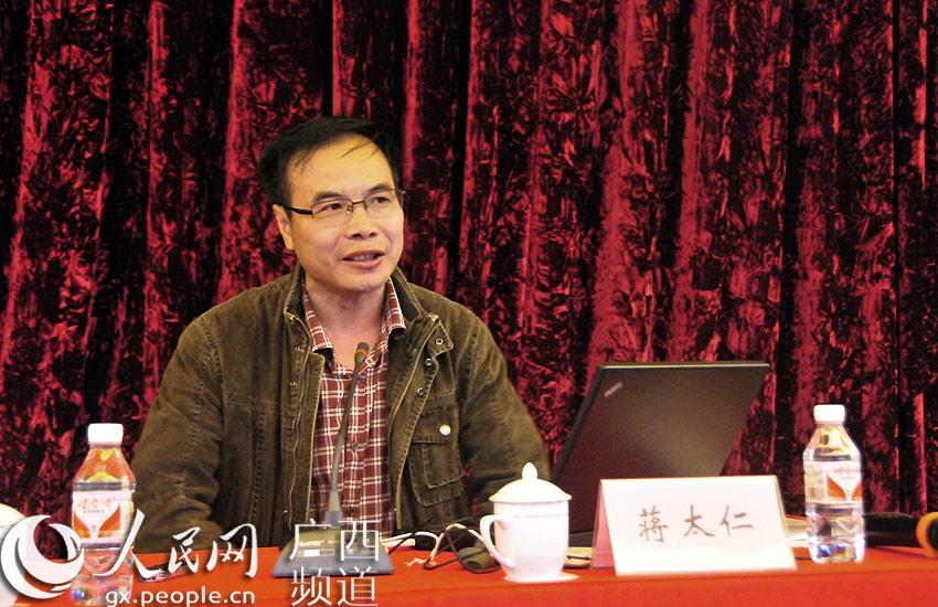 广西民营企业法律风险防范及预警培训班在南宁