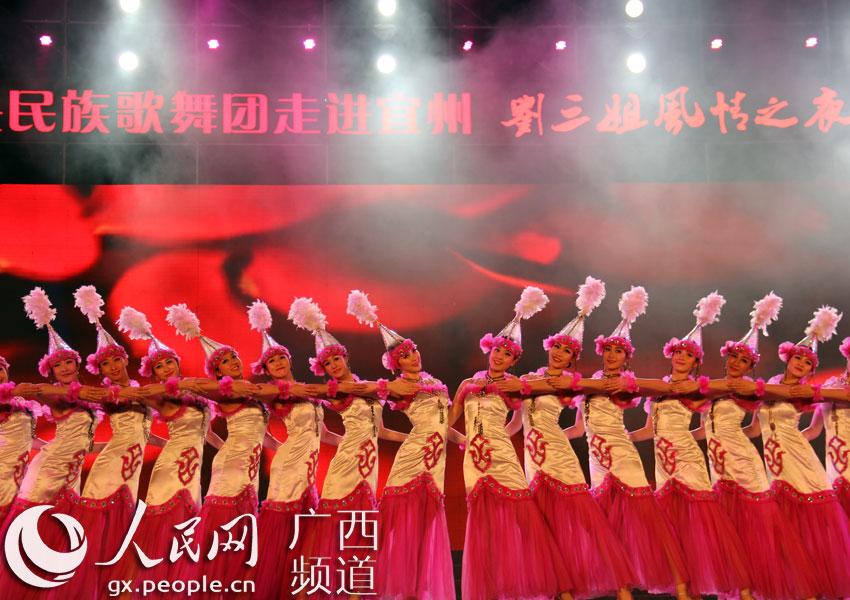 亚洲地区最佳民歌新人奖彝人制造等,演出节目有舞蹈《花开中华大家园