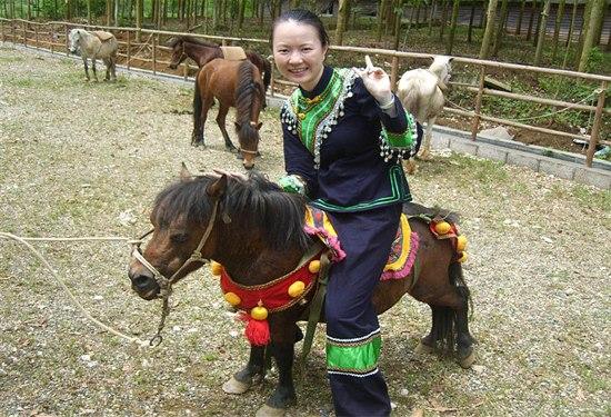 美女与矮马