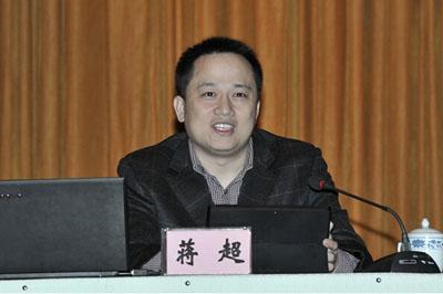 广西大学法学院院长、法学博士蒋超教授讲课-高峰林场400人参加十八