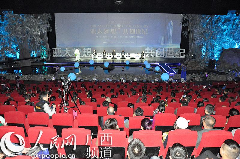 中国·南宁—东盟一带一路高峰经济论坛举行