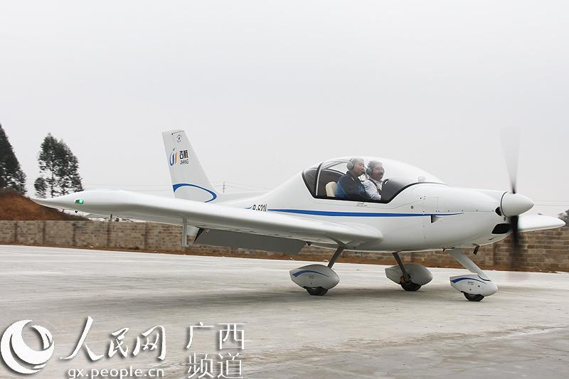 组图:广西第一个私人飞机机场即将投入使用