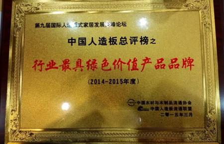 毛主席派人来笛子曲谱-中国十大刨花板品牌(2)   人民网宁明3月18日电 3月16日,从第九届