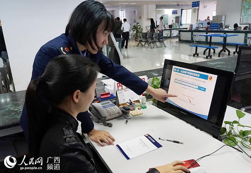 梧州工商三突出推进企业年报公示工作