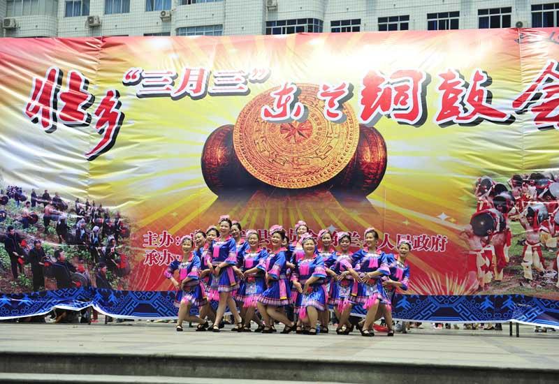 壮族舞蹈-东兰县举办主题文化活动喜迎 三月三