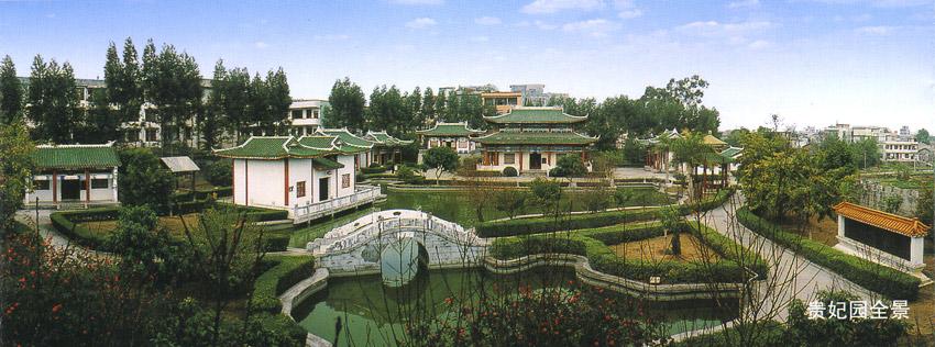 走进容县贵妃园景区
