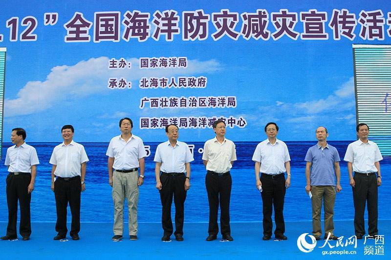 广西:增强海洋防灾减灾.