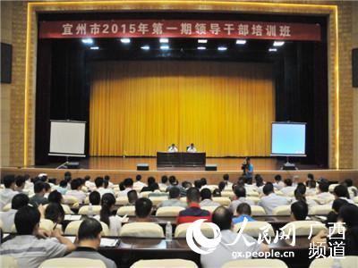 任县第四中学运动会-、十八届三中、四中全会、习近平总书记系列重要讲话精神,践行中共图片