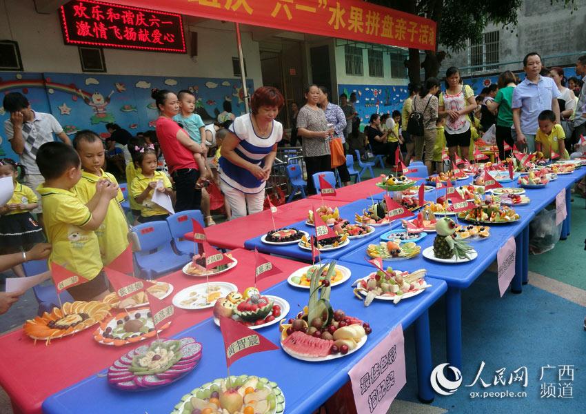 田林县幼儿园水果拼盘亲子活动让幼儿乐开怀