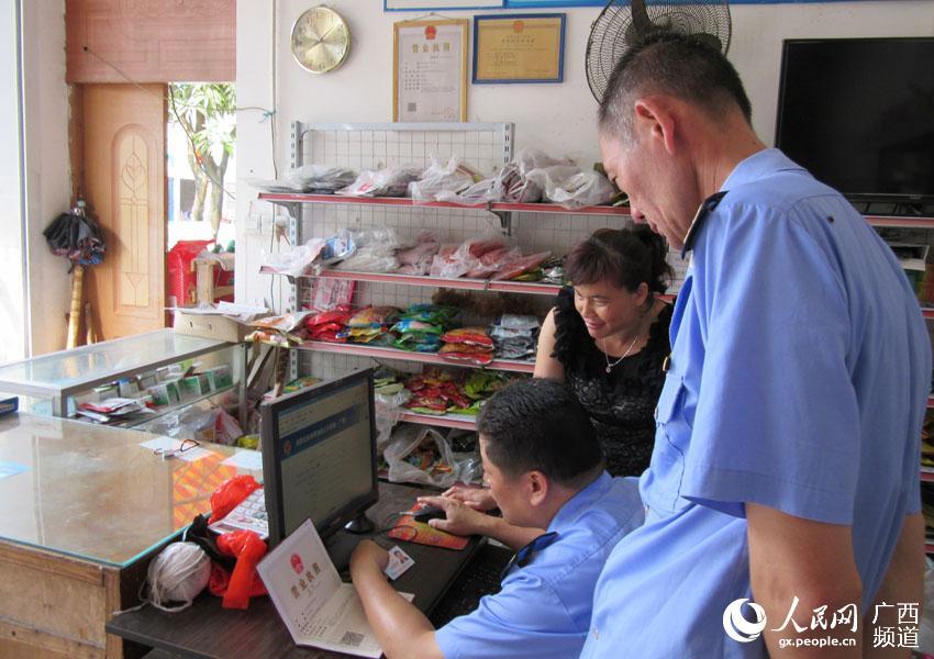 大化工商局帮个体户网上年报