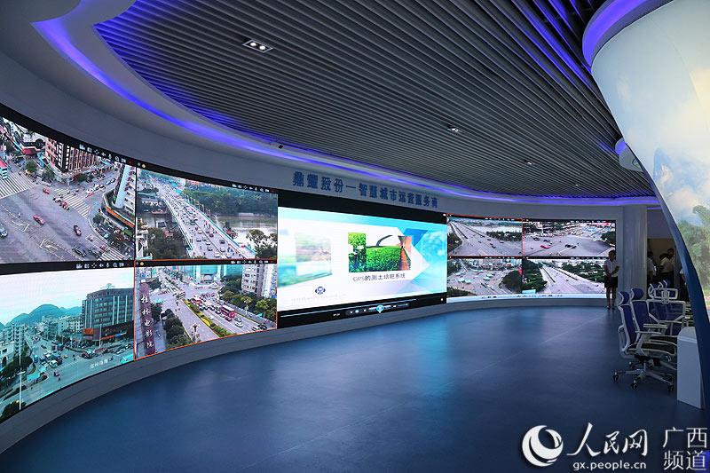 鼎耀科技股份成立 桂林首个智慧城市展厅正式