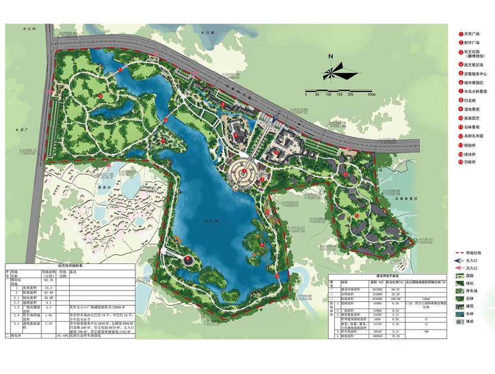 园区规划总平面图
