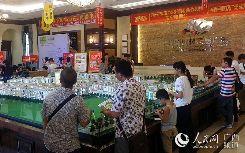 南宁保利建材家居广场创运营新模式 3个月招商率60