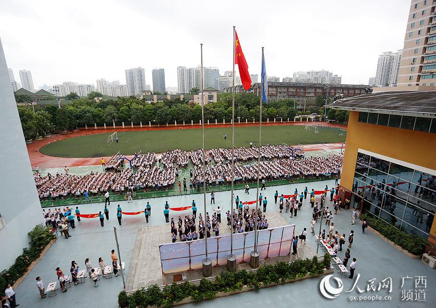 师生:济宁2万小学高清抗战纪念开学v师生--人南宁塌陷小学