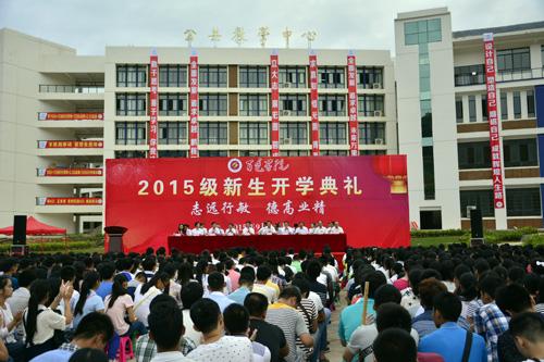 天空之城 李志谱子-金长义校长寄语新生   校长金长义在典礼上代表学校寄语新生.祝贺全